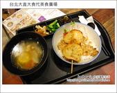 2012.12.20 台北大直大食代美食廣場:DSC_6300.JPG