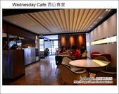 2013.05.26 Wednesday Cafe 西山食堂:DSC_6284.JPG