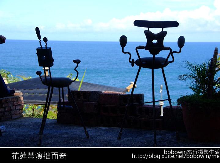 [ 花蓮主題餐廳 ] 拙而奇創意藝術空間:DSCF7501.JPG