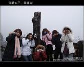 [ 宜蘭 ] 太平山翠峰湖--探索台灣最大高山湖:DSCF5877.JPG