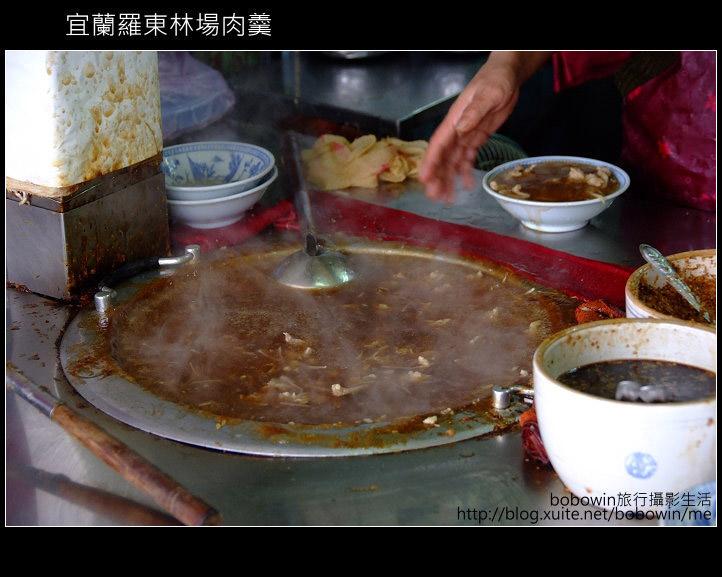 [ 宜蘭 ] 羅東林場肉羹--傳統的好味道:DSCF5496.JPG
