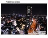 大阪南海瑞士飯店 Swissotel Nankai Osaka:DSC_6922.JPG