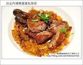 台北內湖鳥窩窩私房菜:DSC_4585.JPG