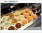 中國上海豫園商店街:DSC_9098.JPG