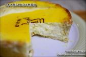 PABLO半熟蛋糕:1360.JPG