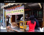 楊記地瓜酥:DSCF9316.JPG