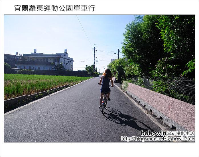 2011.08.20 羅東運動公園單車行:DSC_1600.JPG
