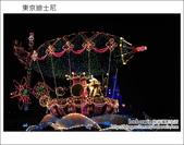Day2 part2 晚上迪士尼遊行:DSC_9422.JPG