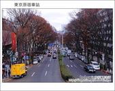 日本東京之旅 Day3 part5 東京原宿明治神宮:DSC_0210.JPG