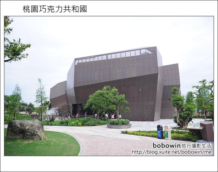 2012.04.22 桃園巧克力共和國:DSC_0375.JPG