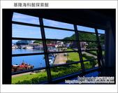 2012.09.02 基隆海科館探索館:DSC_0612.JPG