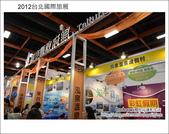 2012台北國際旅展~日本篇:DSC_2610.JPG