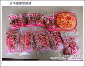 2013.01.25 台南連德堂餅舖&無名豆花:DSC_9062.JPG