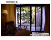 2013.01.27 屏東福灣莊園:DSC_1066.JPG