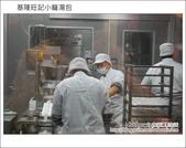 2013.03.21 基隆旺記小籠湯包:DSC_6540.JPG