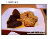 2013.04.15 台北內湖小蒙牛:DSC_4790.JPG