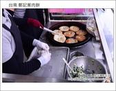 2013.01.25台南 鄭記蔥肉餅、集品蝦仁飯、石頭鄉玉米:DSC_9518.JPG