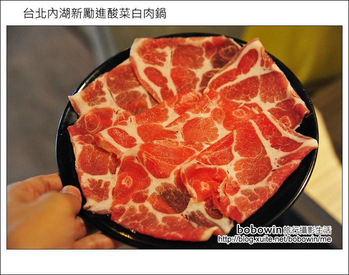2013.07.05 台北內湖新勵進酸菜白肉鍋:DSC_3034.JPG