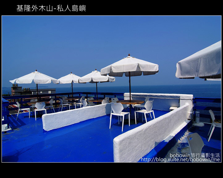 2009.10.17 基隆外木山私人島嶼:DSCF0673.JPG