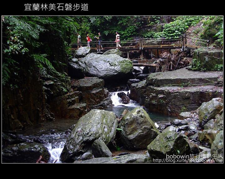 2009.06.13 林美石磐步道:DSCF5465.JPG