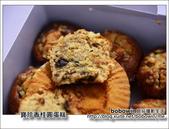 2013.02.06 寶珍香桂圓蛋糕:DSC_1483.JPG