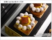 宜蘭C'est Bon散步小河岸法式甜點:DSC_9655.JPG