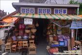 新竹湖口老街:DSC_3835.JPG
