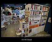 20080412_淡水有河Book聚會:DSCF0634.JPG