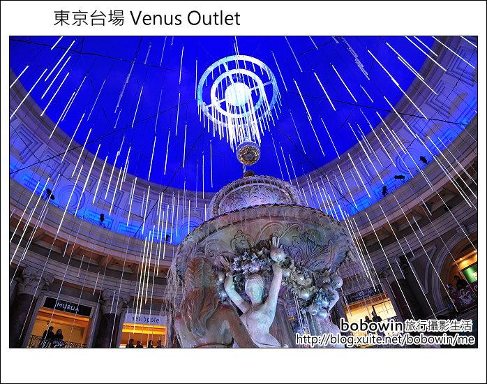 日本東京 Day1 part4 Venus Outlet:DSC_8158.JPG