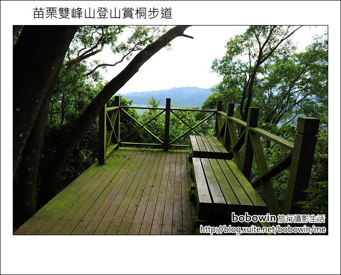 2012.04.29 苗栗雙峰山登山步道:DSC_1975.JPG