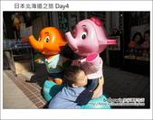 [ 日本北海道 ] Day4 Part3 狸小路商店街、山猿居酒屋、大倉酒店:DSC03083.JPG