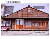 2013.01.25 台南海安路藝術街&北勢街藝術街:DSC_9132.JPG
