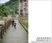 2012.04.28 南庄老街趴趴走:DSC_1388.JPG