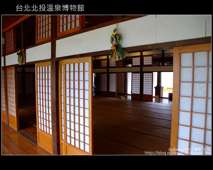 [ 遊記 ] 台北北投溫泉博物館:DSCF6432.JPG