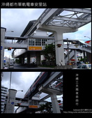 [ 日本 ] 沖繩自由行part1---首里城&輕軌電車:DSCF2750.JPG