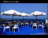 2009.10.17 基隆外木山私人島嶼:DSCF0674.JPG