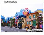 Day4 Part3 環球影城兒童遊憩區:DSC_8977.JPG