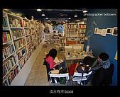 20080412_淡水有河Book聚會:DSCF0675.JPG