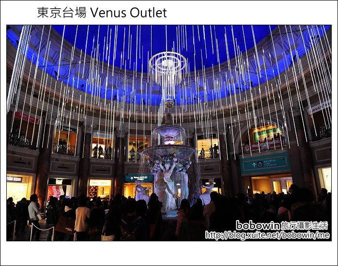 日本東京 Day1 part4 Venus Outlet:DSC_8159.JPG
