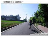 2011.08.20 羅東運動公園單車行:DSC_1601.JPG