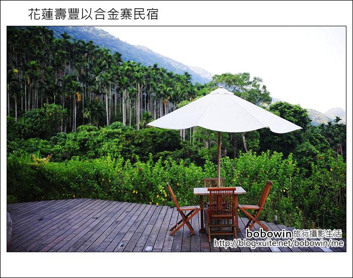 2012.07.13~15 花蓮壽豐以合金寨:DSC_2194.JPG