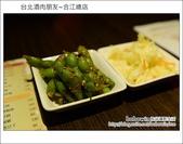 2012.11.27 台北酒肉朋友居酒屋:DSC_4275.JPG