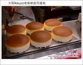 大阪 りくろ(Rikuro) 老爺爺起司蛋糕~~簡單美味的幸福甜點 - :DSC_6667.JPG