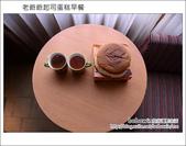大阪 りくろ(Rikuro) 老爺爺起司蛋糕~~簡單美味的幸福甜點 - :DSC_7021.JPG