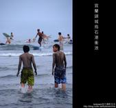 [ 遊記 ] 宜蘭烏石港衝浪 :DSCF6069.jpg