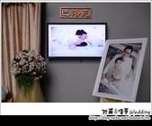 政甫&佳蓉 文定婚禮記錄 at 雅悅會館:DSC_00018.JPG