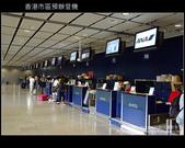 [ 遊記 ] 港澳自由行day4 美新茶餐廳-->海港城-->香港站預辦登機-->東湧東薈茗城店倉-:DSCF9362.JPG