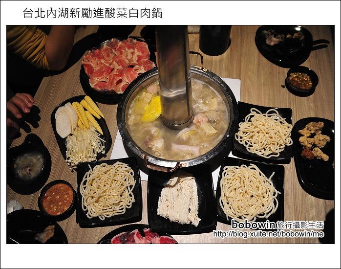 2013.07.05 台北內湖新勵進酸菜白肉鍋:DSC_3036.JPG