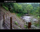 2009.06.13 林美石磐步道:DSCF5508.JPG