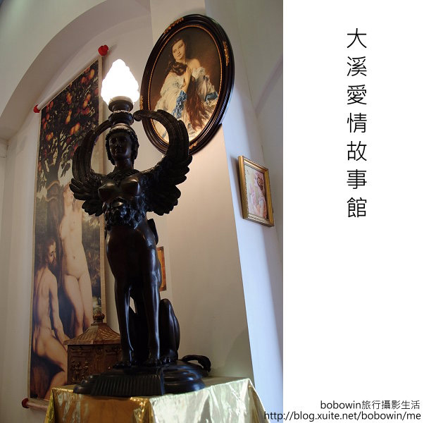 2008.07.13 愛情故事館:DSCF1014.JPG